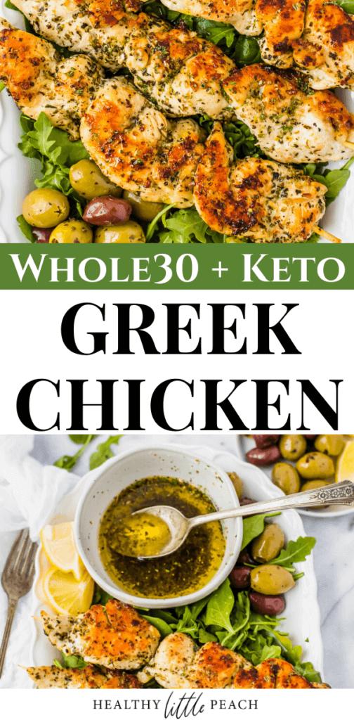 Greek Chicken